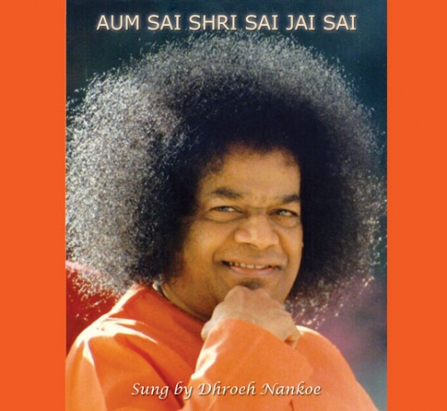 Aum Sai Shri Sai